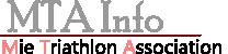 三重県トライアスロン協会 公式WEBサイト